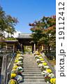 秋の修禅寺 19112412