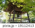修禅寺の鐘楼 19112413