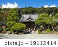 秋の修禅寺 19112414