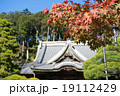 秋の修禅寺 19112429