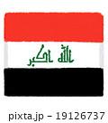 国旗 イラク 19126737