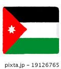 国旗 ヨルダン 19126765
