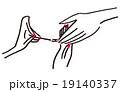 ネイル 女性 施術 ネイルサロン 19140337