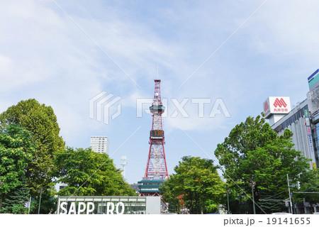 さっぽろテレビ塔 19141655