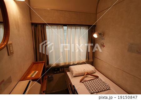 寝台特急 北陸 A寝台 個室 シングルデラックス 19150847
