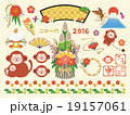 2016年 申年イラスト素材 19157061