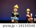 幼稚園のお遊戯会 19159346