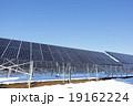 太陽光発電 ソーラーパネル 19162224