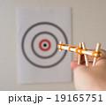 割り箸鉄砲 19165751