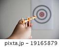 割り箸鉄砲 19165879