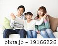 家族 タッチ 仲良しの写真 19166226