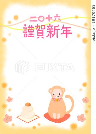 年賀状2016申黄 19170465