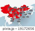 中国の大気汚染 イメージイラスト 19172656