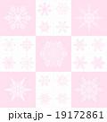 雪の結晶-02■素材・スノーフレーク・ピンク 19172861