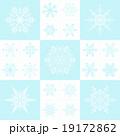 雪の結晶-03■素材・スノーフレーク・ブルー 19172862