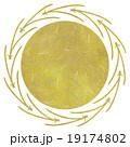 19174802