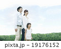 家族 3人 屋外の写真 19176152