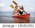 アドベンチャー 冒険 カップルの写真 19191301