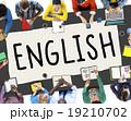 イギリス 英国 教育の写真 19210702