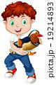 子供 子 微笑みのイラスト 19214893