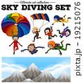 人々 人物 ダイビングのイラスト 19215076
