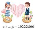 Love Heart 19222890
