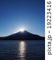ダイヤモンド富士 19223416
