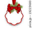 クリスマス カード 葉書のイラスト 19223680