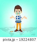 Greece man character have no money 19224807