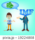 Greece man character have no money and IMF 19224808