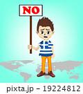 "Greece man showing denial board ""NO"" for help 19224812"