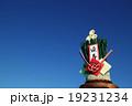 門松と青空 19231234