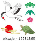 鶴と亀 19231365