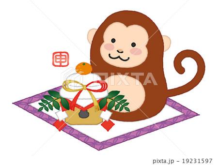 年賀カット2016 猿と鏡餅 敷紙あり  19231597