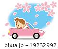 桜吹雪 ドライブ 女性のイラスト 19232992