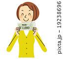 商品券を持つ女性 19238696