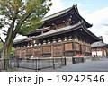 寺 寺社仏閣 東寺の写真 19242546