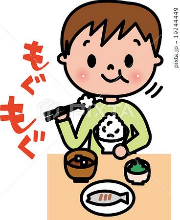子供バランスの良い食事 風邪予防のイラスト素材 19244449 Pixta