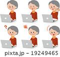 ノートパソコン バリエーション 表情のイラスト 19249465