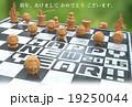 年賀チェス2016 緑 19250044