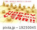 年賀チェス2016 赤 19250045