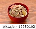 牛丼(手作り)。 19250102