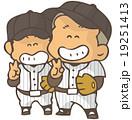 少年野球 野球 男の子のイラスト 19251413