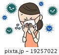 妊婦 ウイルス 風邪 女性 19257022