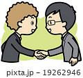 握手 商談成立 ビジネスのイラスト 19262946