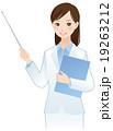 女性 女医 指し棒のイラスト 19263212
