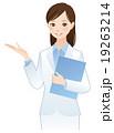 女性 女医 紹介のイラスト 19263214