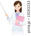 女性 女医 指し棒のイラスト 19263233