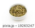 カボチャの種:Pumpkin Seeds 19263247
