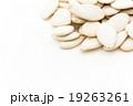 殻付きカボチャの種:Pumpkin Seeds 19263261
